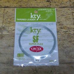 画像1: 【Flux】 Kty SF テーパードリーダー 12ft