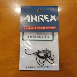 画像1: 【AHREX】 HR482 Trailer Hook
