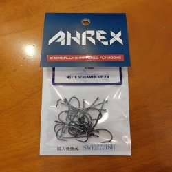 画像1: 【AHREX】 NS110 Streamer S/F
