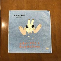 画像2: 【村上康成BREEZING】 ハンドタオル