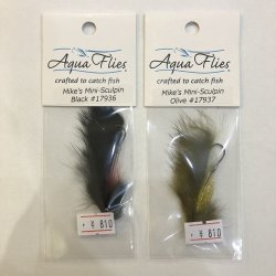 画像1: 【Aqua Flies】 Mike's Mini Sculpin