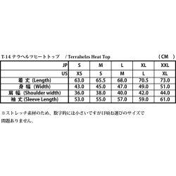 画像3: 【LittlePresents】T-15 テラヘルツ クール トップ