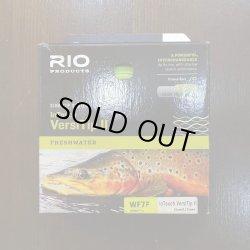 画像1: 【RIO】Intouch VersiTip II