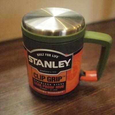 STANLEY MUG WITH CLIP GRIP ドリーバーデン